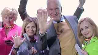 Смотреть видео LR Бизнес день 14 апреля Москва онлайн
