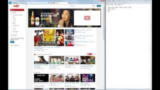 유튜브 영상 다운로드 받는법 / how to download a video from youtube