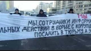 Срочно!!! В Астане прошел митинг. Участники выражают свое отношение к аресту Ахметова(, 2016-02-17T12:28:40.000Z)