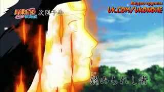 Naruto Shippuuden - 2 сезон 299 эпизод [Trailer] [HD].mp4
