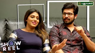 Ispade Rajavum Idhaya Raniyum MovieTeam Interview in Showreel | 17/03/2019 | PuthuyugamTV