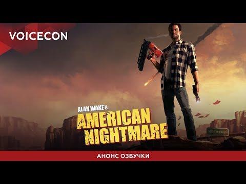 Alan Wake's American Nightmare — Анонс русской озвучки [GamesVoice]