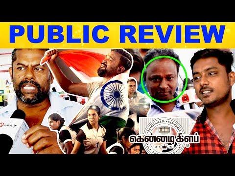 Kennedy Club Movie Public Review | Kasi Talkies | Bharathiraja | Suseenthiran