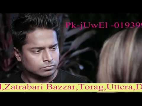 bangla new song pk juwel Boss 01939957791