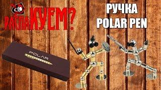 видео Купить Магнитную ручку трансформер Polar Pen (полар пен)