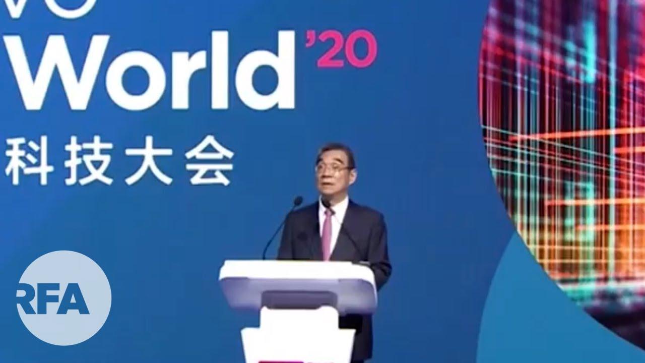 習近平經濟國師再發豪言「中國在人工智能、5G等領域有換道超車的優勢」