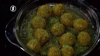 Ashpazi - آشپزی - طرز تهیه شیرنی ترکی