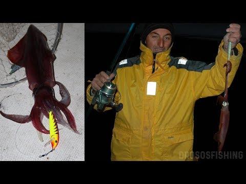 Καλαμάρια με Συρτή – Squid Fishing in Greece