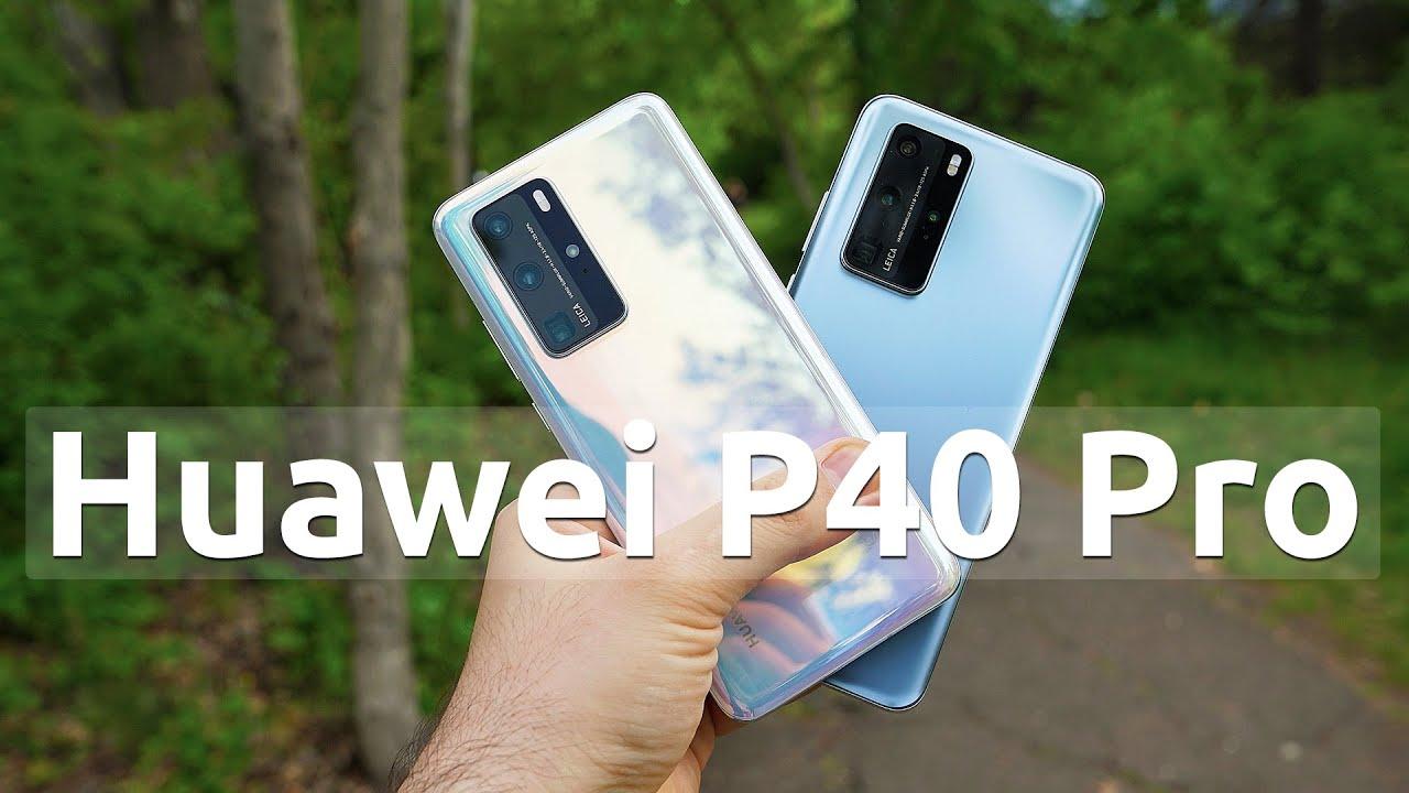 Ревю на Huawei P40 Pro