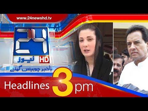 News Headlines | 3:00 PM | 15 February 2018 | 24 News HD