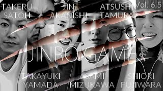 NGTV×TAKERU | GAME Vol. 6.5 - WEREWOLF/人狼