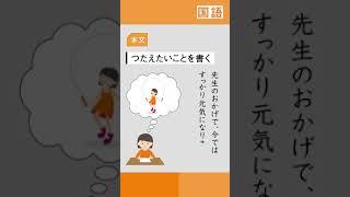 親子で楽しむ!子供に見せたい学びの学習サービス「スタディギア」 ◇ス...