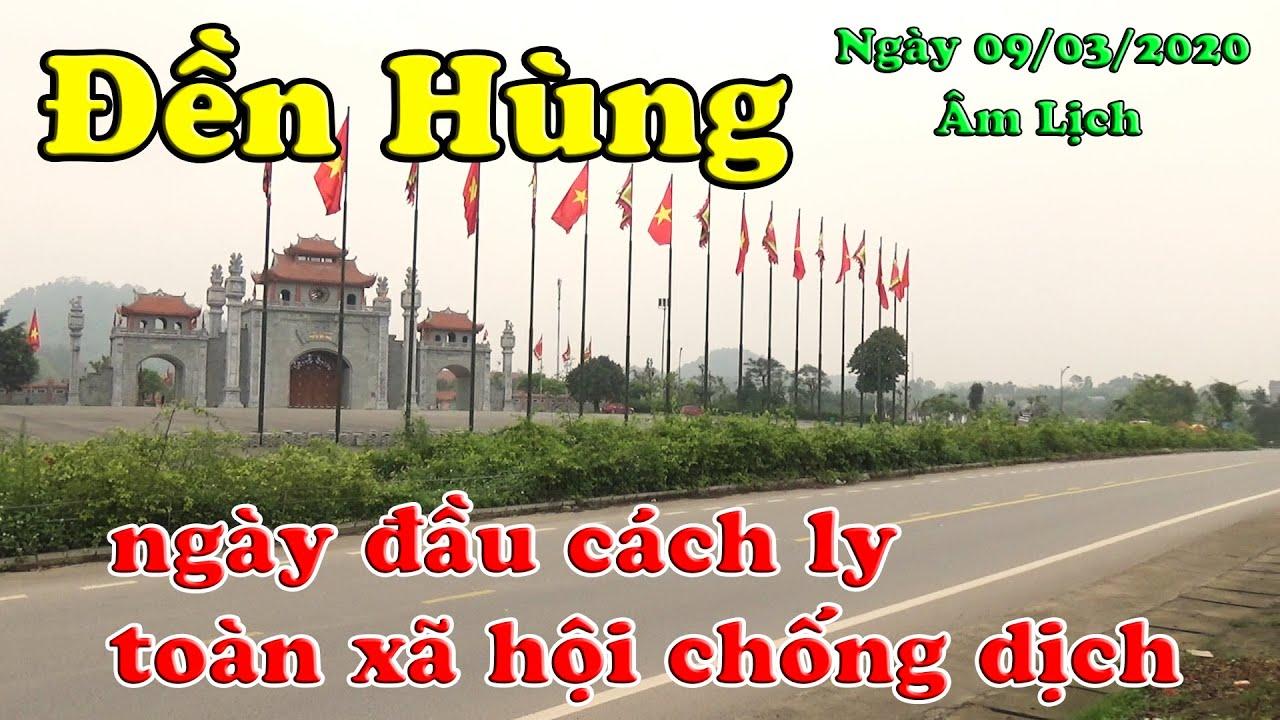 Lễ hội Đền Hùng 2020 | Giỗ Tổ Hùng Vương | Đền Hùng 2020 | Đền Hùng, Việt Trì, Phú Thọ