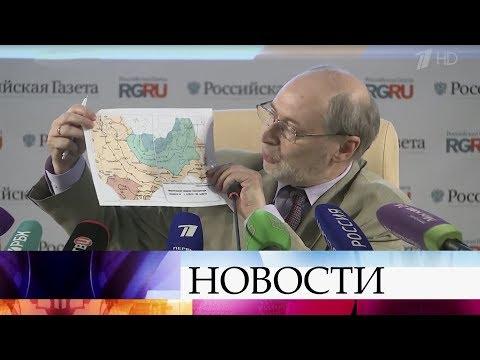 Гидрометцентр дал прогноз погоды на праздники для жителей Центральной России.