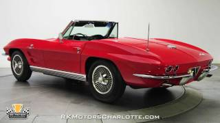 132638 / 1964 Chevrolet Corvette Stingray