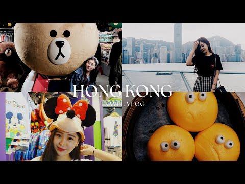 hong-kong-travel-vlog-香港之旅-|-shini-lola