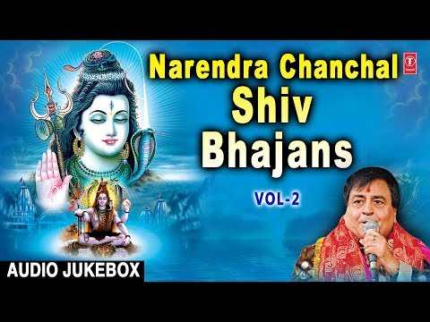 Narendra Chanchal Shiv Bhajans Vol.2 I Full Audio Songs Jukebox