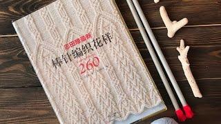 Обзор японского журнала