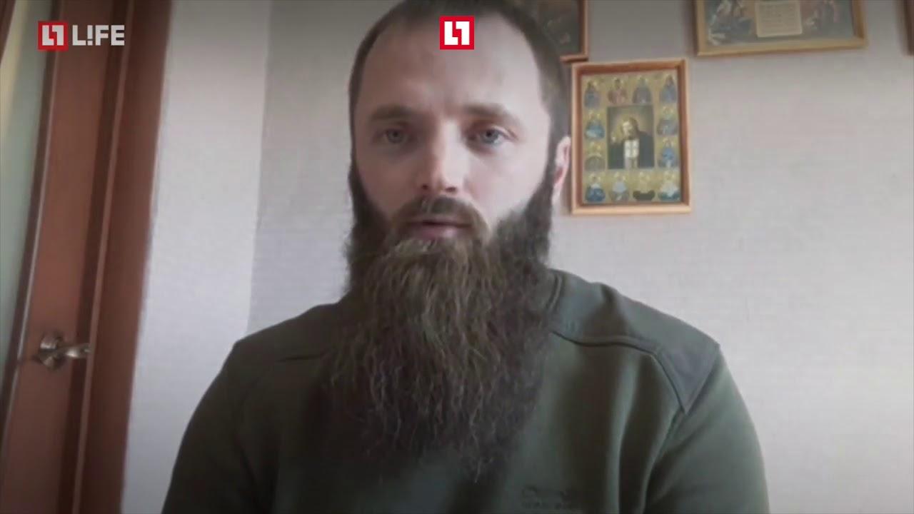 """Последнее интервью лидера """"Христианского государства"""" перед задержанием"""
