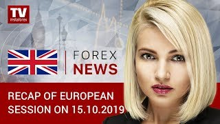 InstaForex tv news: 15.10 .2019: EUR weakens against USD while GBP gains ground (EUR, USD, GBP)