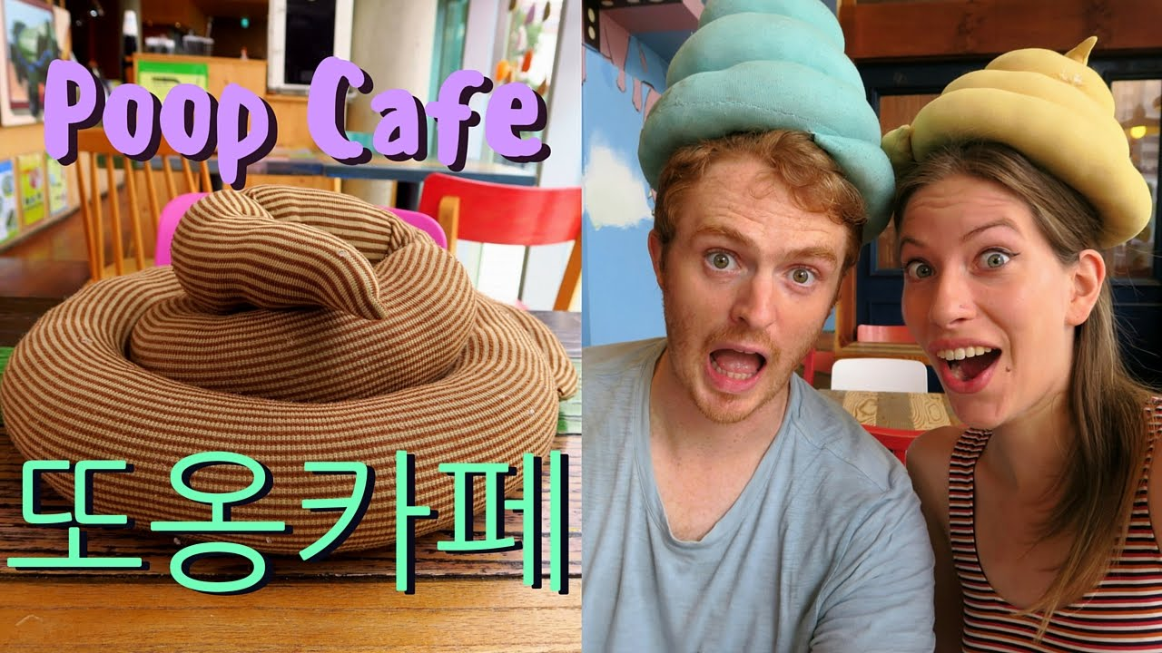 Poop Cafe In Seoul Korea