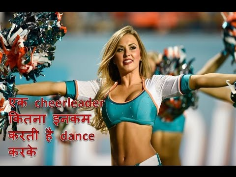 how to become an ipl cheerleader