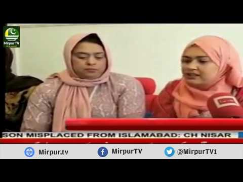 British family allegedly beaten by FIA personals at Islamabad airport | Mirpur tv