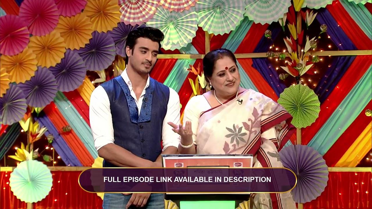 Download Ep - 862 | Didi No 1 Season 8 | Zee Bangla Show | Watch Full Episode on Zee5-Link in Description