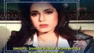 EK TO KAM ZINDAGANI ( Singers, Shabbir Kumar & Asha Bhosle )