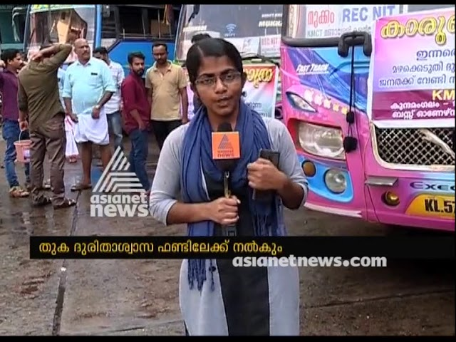 Bus Owners Association donates their collection to CM's flood relief fund