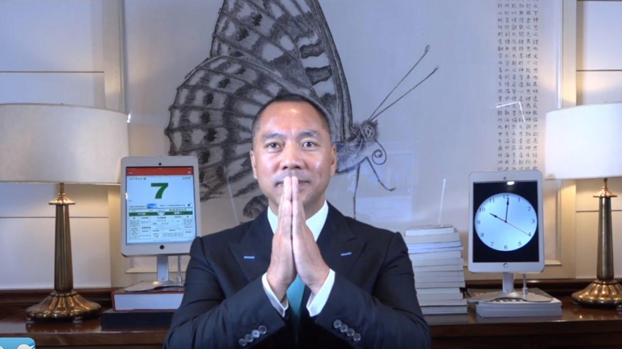 2017年8月7日郭文贵爆料—蓝金黄计划,台湾香港的危与机、王岐山三条杀规威胁范冰冰!