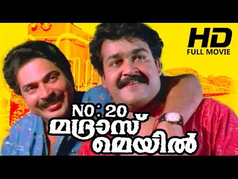 Malayalam Full Movie | No. 20 Madras Mail [ HD ] | Ft, Mammootty, Mohanlal, Innocent