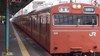 【大阪環状線】103系 LA2編成