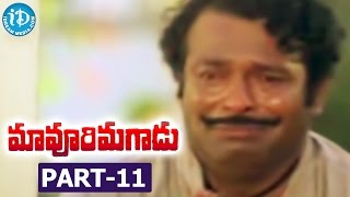 Maavoori Magaadu Full Movie Part 11 || Krishna, Sridevi || K Bapayya || Chakravarthy