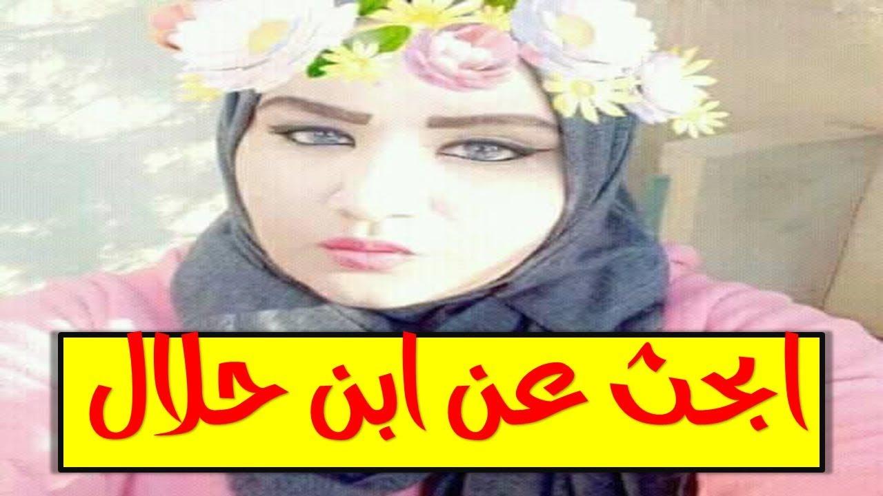 طلبات زواج - طلبات تعارف وزواج, خولة من المغرب 27 سنة