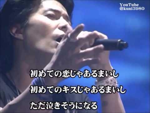 福山雅治 魂リク『 ながれ星』(歌詞付) 2014.07.19