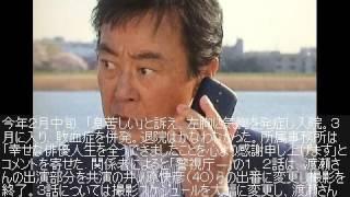 渡瀬恒彦さん多臓器不全で死去72歳…一昨年秋がん公表、余命1年だった...