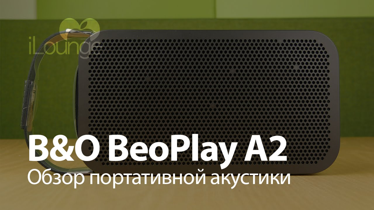 Bang & Olufsen BeoPlay A2 Bluetooth Portable Speaker 1290937 .