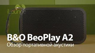 Обзор портативной акустики Bang & Olufsen BeoPlay A2