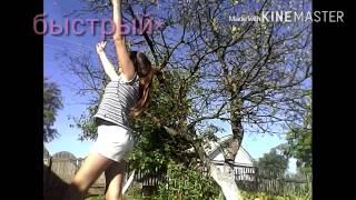 Гимнастика:переворот назад! Видео-обучение)