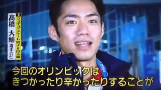 경기 종료옥어의 Takahashi daisuke 인터뷰 演技结束之后的高桥大辅采访.