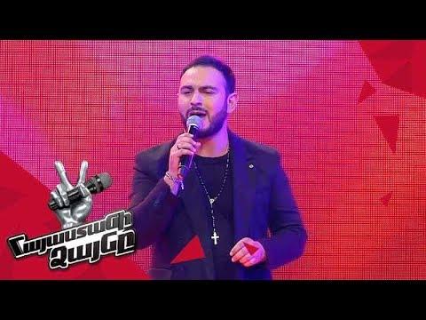 Gagik Harutyunyan sings 'Fall Again' - Blind Auditions - The Voice of Armenia - Season 4