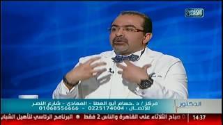 #القاهرة_والناس | فنيات تكبير وتصغير الثدى مع دكتور حسام أبو العطا فى #الدكتور