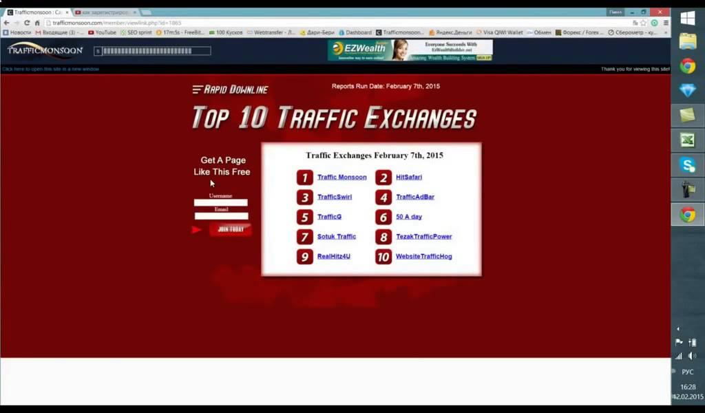 сар как инструмент заработка в сети интернет
