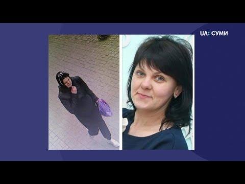 Суспільне Суми: Зниклу тиждень тому Наталію Куриленко зі Степанівки досі не знайшли