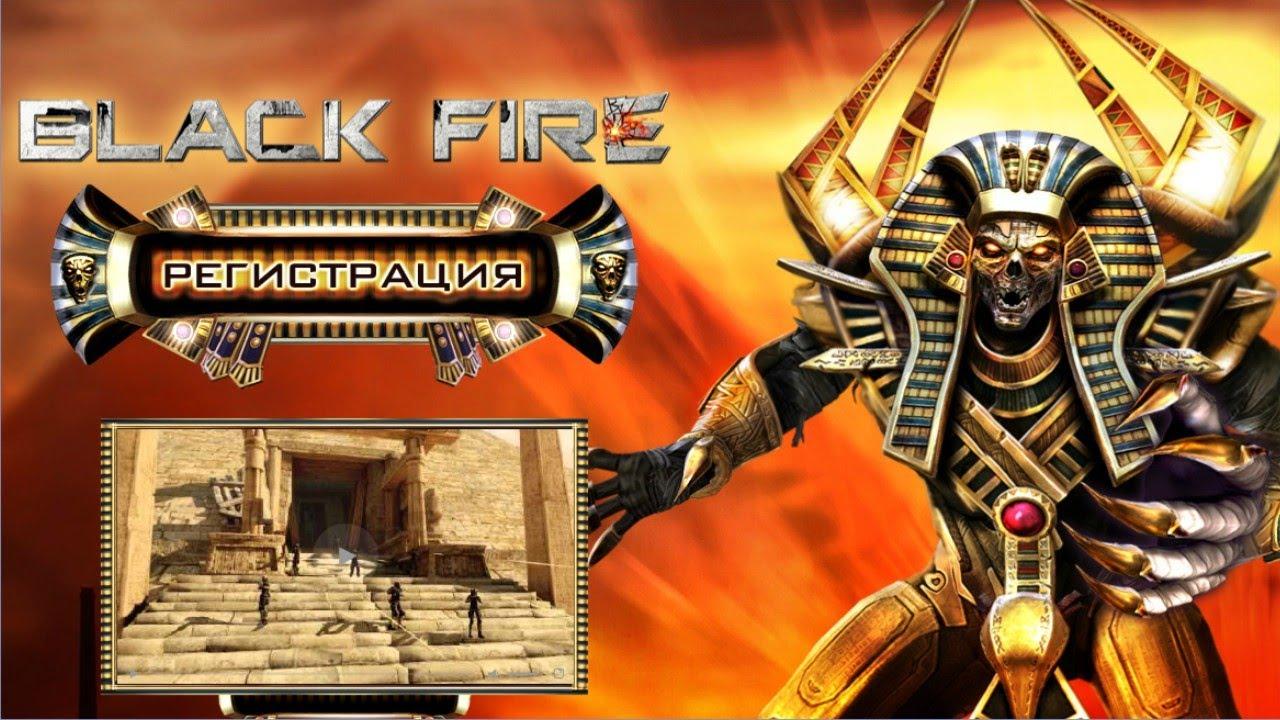 Игра black fire / блэк фаер скачать торрент бесплатно на компьютер.