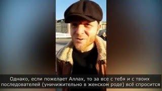 Рамзана Кадырова публично оскорбляли на акции протеста в Австрии