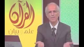 وثائقي# الفيزياء في القرآن الكريم للباحث المهندس علي منصور كيالي