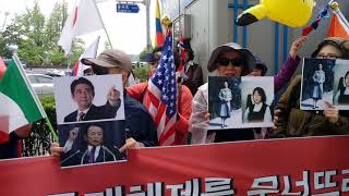 S Koreans gathered for return of Megumi Yokota who abducted at 13 a...