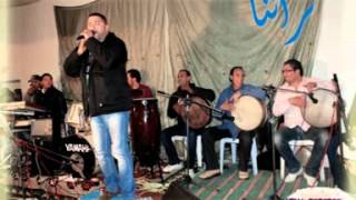 وحش السرا عبد الرحمان الشيخاوي